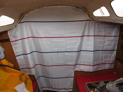 船内間仕切りカーテン